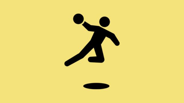 ハンドボール ルール