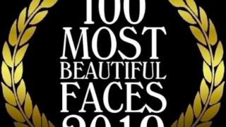 世界で美しい顔
